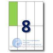 Самоклеящиеся этикетки А4. Этикеток на листе-8. Размер-52,5x148,4 мм. фото