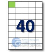 Самоклеящиеся этикетки А4. Этикеток на листе-40. Размер-42x37,1 мм. фото