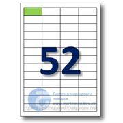 Самоклеящиеся этикетки А4. Этикеток на листе-52. Размер-48x21 мм. фото