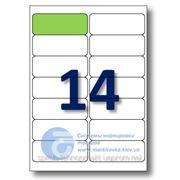 Самоклеящиеся этикетки А4. Этикеток на листе-14. Размер-99x38,1 мм. фото