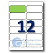 Самоклеящиеся этикетки А4. Этикеток на листе-12. Размер-99,1x42,3 мм. фото