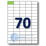 Самоклеящиеся этикетки А4. Этикеток на листе-70. Размер-42x21,2 мм. фото