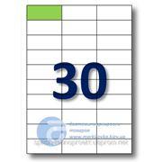Самоклеящиеся этикетки А4. Этикеток на листе-30. Размер-70x29,7 мм. фото