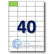 Самоклеящиеся этикетки А4. Этикеток на листе-40. Размер-52,5x29,7 мм. фото