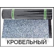Бикрост ХКП (Еврорубероид, Наплавляемый материал для кровли и гидроизоляции, Технониколь) фото