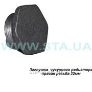 Пробка радиатора стальная МС-140 фото