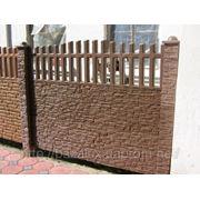 Забор «Скала» фото