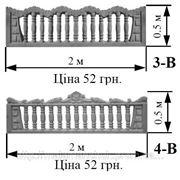 Забор железобетонный декоративный плита забора 3-В, 4-В