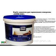 Для оцинкованых поверхностей SUPER DAH цинк 12.5кг коричневый фото
