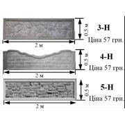 Забор железобетонный декоративный плиты забора 3-Н, 4-Н, 5-Н