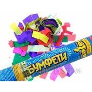 Пневмохлопушка конфетти бумага-30 см фото