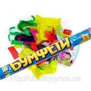 Пневмохлопушка конфетти бумага-60 см фото