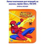"""Папка пластиковая для тетрадей """"Spider-Man2 Animated"""" (на молнии) фото"""