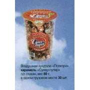 Кукуруза воздушная Супер-Пупер (Карамель) 1/80г фото