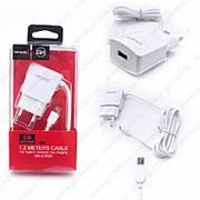 Сетевое Зарядное Устройство Qihang Charger C3520 2.1A+USB 1.2M Micro USB White (Белый) фото