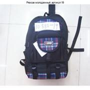 Рюкзак молодежный, артикул 19 фото