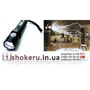 Купить электрошокер в Креминчуге фото