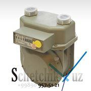 Счетчик газа G4 SuvJihozGaz (улитка) фото