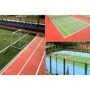 Спортивные площадки фото