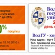 Реклама на билетах фото