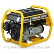 Бензиновый генератор (электростанция) BRIGGS&STRATTON PRO MAX 6000A фото