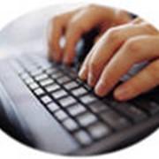 Перевод юридических документов и деловых текстов фото