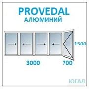 Алюминиевая балконная рама 3000х1500 (ШхВ)+700х1500 (ШхВ) боковушка открывается фото