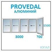 Алюминиевая балконная рама 3000х1500 (ШхВ)+700х1500 (ШхВ) глухая фото