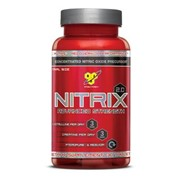 Окись азота Nitrix 2.0 90 таблеток фото