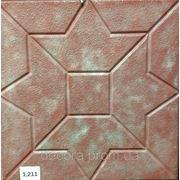 Формы для тротуарной плитки «Арабика No3» глянцевые пластиковые АБС ABS фото