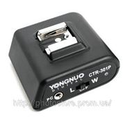 Радиосинхронизатор Yongnuo CTR-301RX (приемник) фото