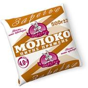 Молоко питьевое топленое ДСТУ 2661:2010 Углеводы 4,7% фото
