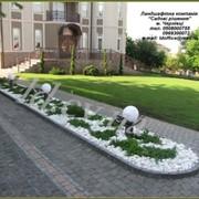 Проектирование систем полива для сада Черновцы фото