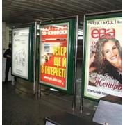 Реклама на станциях метро. фото