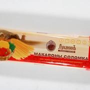 Макароны Соломка фото