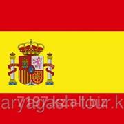 Тур в Испанию фото