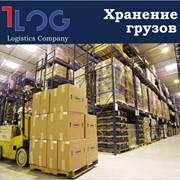 Услуги складского хозяйства фото