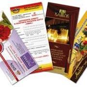 Дизайн флаеров, дизайн рекламно-полиграфической продукции,реклама печатная, полиграфическая, рекламные услуги. фото