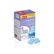 Таблетки для стирки белых и светлых тканей MEINE LIEBE фото