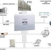 Программирование и монтаж мини телефонных станций Киев Киевская область фото