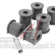 Ремкомплект ГАЗ-3302 стабилизатора заднего (втулки,подушки) РЕМОФФ 3302-2916000*РК фото