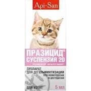 Празицид от глистов для котят суспензия празиквантел, 5 мл. фото