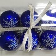 """Набор елочных шаров """"Хрустальная снежинка"""", 6 шт, 6 см, синие матов., (MILAND) фото"""