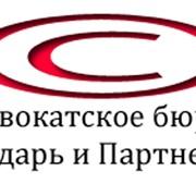 Разработка разных видов договоров в Киеве фото