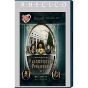 Кинофильм документальный Императорские резиденции (DVD) фото