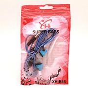 Внутриканальные наушники SuperBass XH-B15 Blue фото