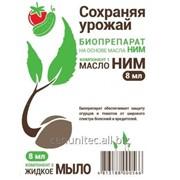 Сохраняя урожай — двухкомпонентный биопрепарат на основе масла ним для защиты огурцов и томатов фото