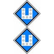 Знак включить ток на электропоезде, знаки сигнальные фото