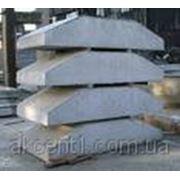 Фундамент ленточный ФЛ10-24 фото