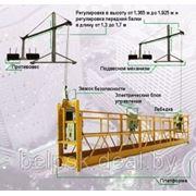 Люльки строительные Shenxi ZLP 630 фото